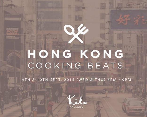 Kilo Presents: Spottly Insider — Hong Kong Cooking Beats