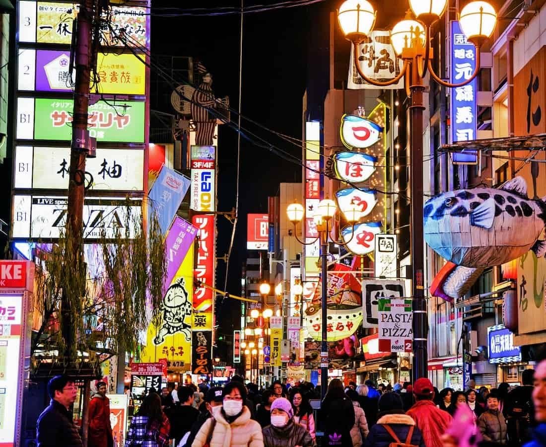 Wander From Home: Gorgeous Nature, History and Delicious Food in Osaka